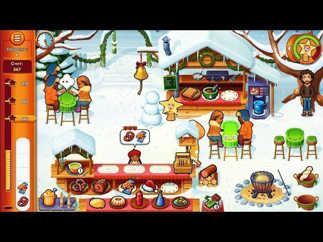 Delicious - Emily's Christmas Carol. Коллекционное издание