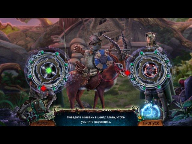 Королевский квест 4. Нарушенное перемирие скриншот 8