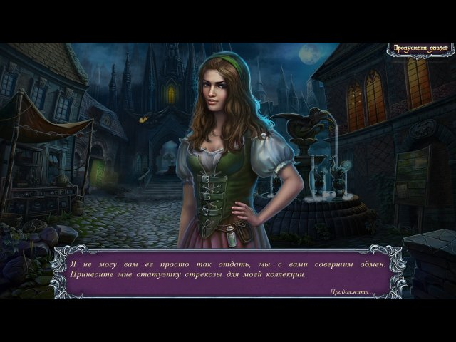 Тайны духов. Лунный кристалл. Коллекционное издание скриншот 6