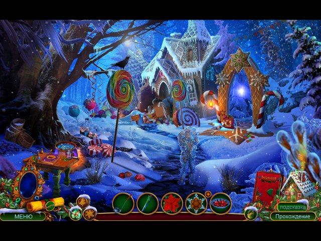 Дух Рождества. Сказки братьев Гримм. Коллекционное издание скриншот 4