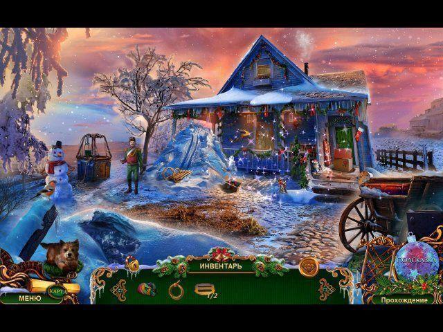 Дух Рождества. Неприятности в Стране Оз. Коллекционное издание скриншот 1