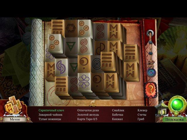 Легенды Тибета. На краю Света скриншот 5