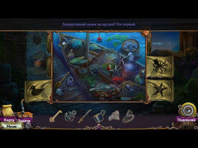 Неизведанные воды. Королевский порт скриншот 6