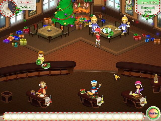 Кафе Амели. Рождество