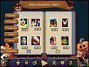 Бесплатная игра Праздничный пазл. Хэллоуин 4 скриншот 2
