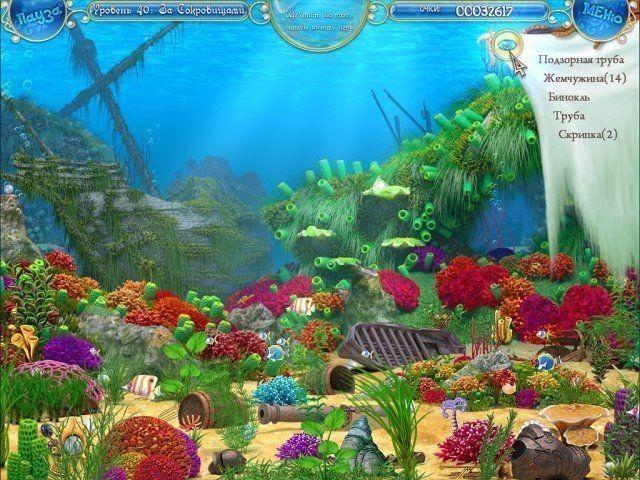 Приключения русалочки. Волшебная жемчужина