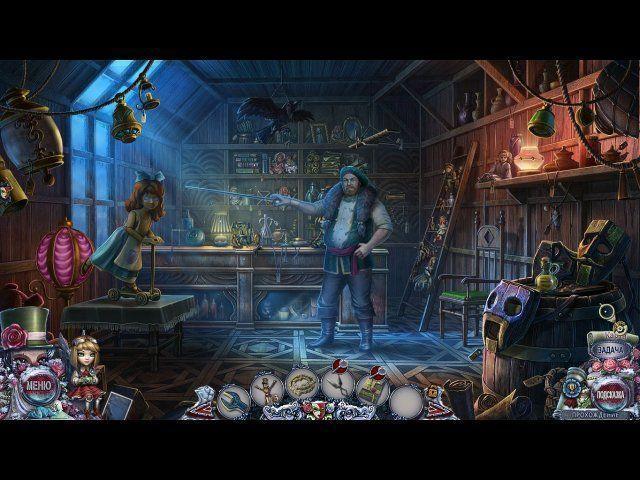 Шоу марионеток. Кровавая Рози скриншот 5
