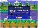 Бесплатная игра Джусер. Перезагрузка скриншот 3